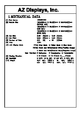 AGM2464D image