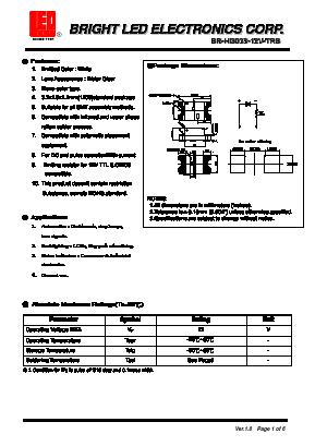 BR-HG033-12V-TRB image