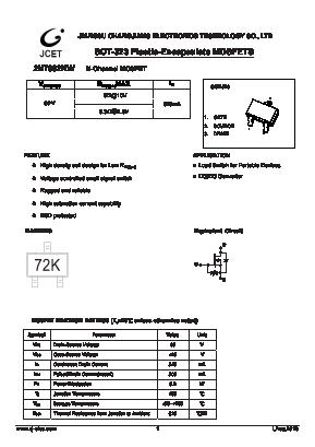 2N7002KW image