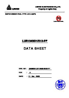 LUR13430H-S12-PF image