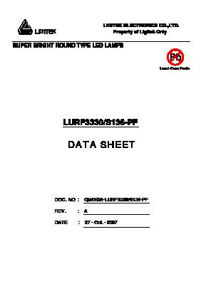 LURF3330-S136-PF image