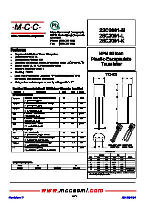 2SC2001 image
