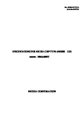 NS6A083T image