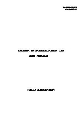 NSPG510S image