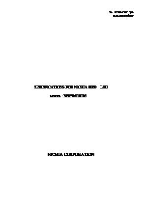 NSPR510DS image