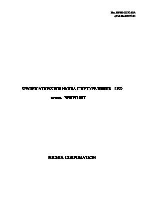 NSSW105T image