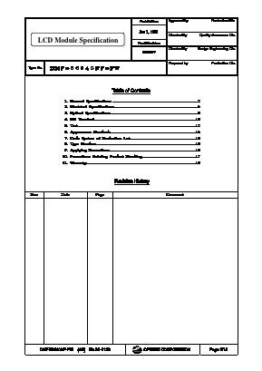 DMF-50840NF-FW image