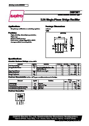 DBF20T image