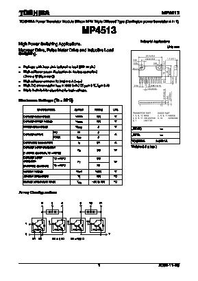 MP4513 image
