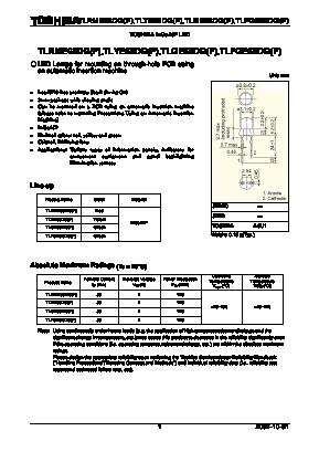 TLRME68DG image