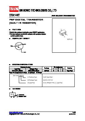 DTA144TL-AE3-R image