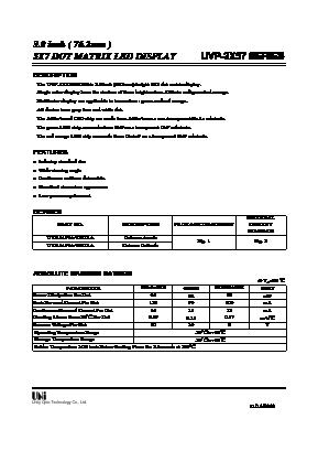 UVP-4257AE image
